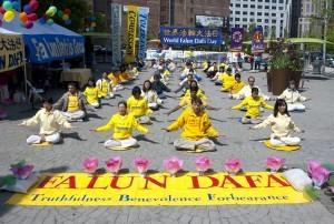 2012-5-9-minghui-falun-gong-513boston-02-300x202